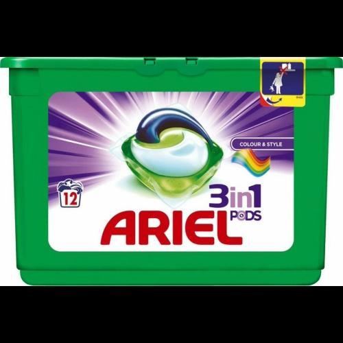 Ariel kapsułki do prania